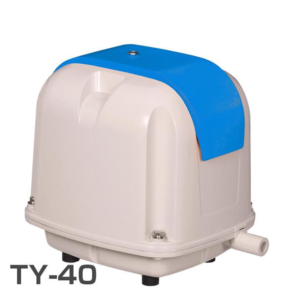 電磁式エアーポンプ 定格風量40(L/min) TY-40 電動エアーポンプ 電動エアポンプ 浄化槽ポンプ ブロア 寺田ポンプ 【送料無料】