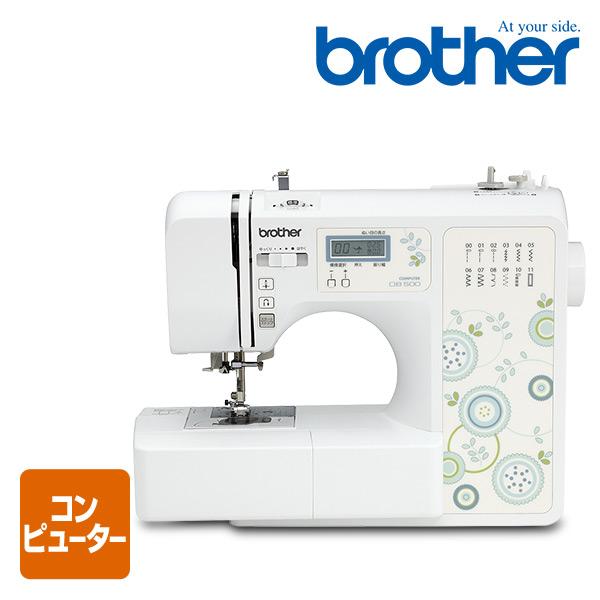 ブラザー(brother) コンピューターミシン OB500 家庭用ミシン 液晶 【送料無料】【あす楽】