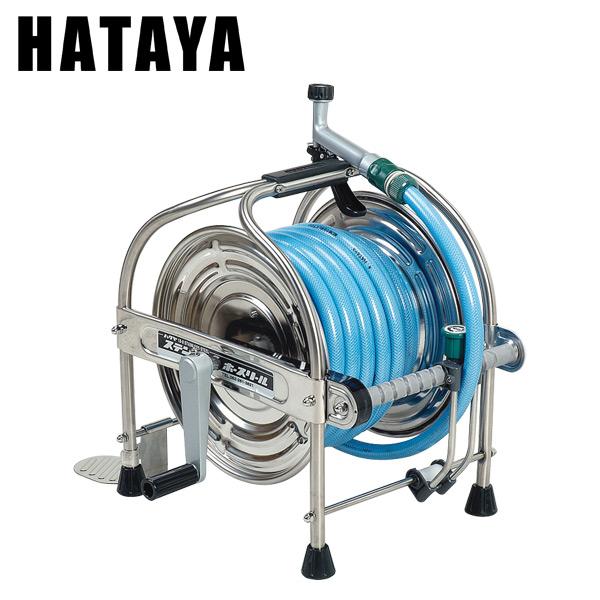 ステンレス(SUS304)ホースリール 20m耐圧ホース レバーノズル付 SSA20P 散水用品 ホースリール 業務用 20m 耐圧ホース レバーノズル ハタヤ(HATAYA) 【送料無料】
