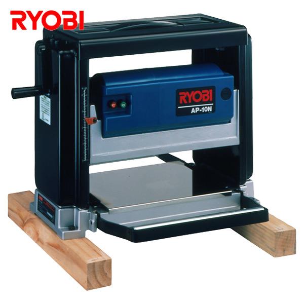 自動カンナ AP-10N 小型カンナ 研磨機 研磨器 大工道具 大工用品 リョービ(RYOBI) 【送料無料】