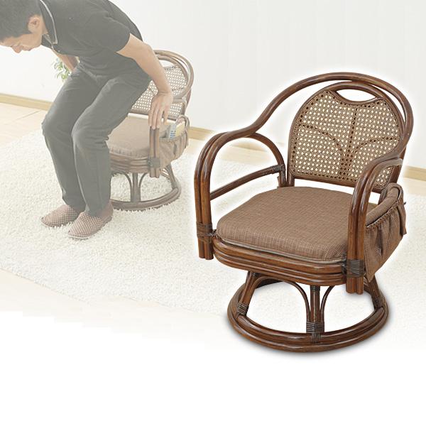 籐 回転 高座椅子 (座面高さ32cm) TF27-778(BR) ブラウン 組立不要 籐椅子 ラタン 完成品 回転座椅子 回転式 座いす 椅子 チェア 母の日 父の日 敬老の日 山善 YAMAZEN【送料無料】