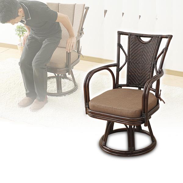 回転 籐椅子 ハイバック 組立不要 TF27-773(BR) ブラウン 籐椅子 ラタン 完成品 回転椅子 回転座椅子 回転式 座いす チェア 母の日 父の日 敬老の日 高齢者 山善 YAMAZEN【送料無料】