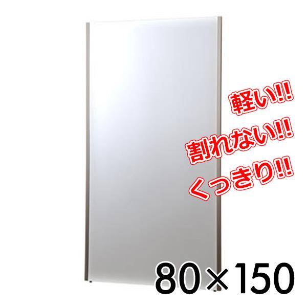 リフェクスミラー(80×150cm) NRM-6SG シャンパンゴールド 鏡 姿見 全身 ミラー自動選択 リフェクス(refex) 【送料無料】