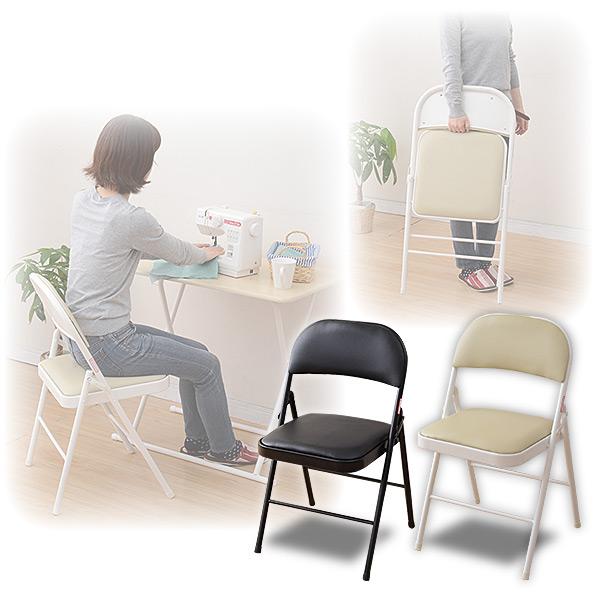 ゆったり幅広デザイン 折りたたみチェア 折りたたみ椅子 椅子 送料無料 激安挑戦中 YMC-22 折り畳みチェア 折畳み スーパーSALE セール期間限定 YAMAZEN 山善 いす チェアー 折畳 イス
