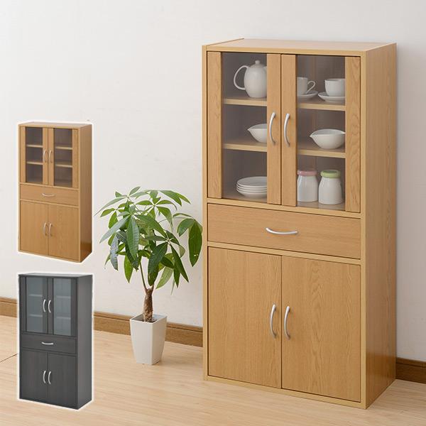 食器棚 (幅60 高さ120) CCB-1260 カップボード ガラスキャビネット キャビネット キッチンボード キッチン 収納 おしゃれ 山善(YAMAZEN) 【送料無料】
