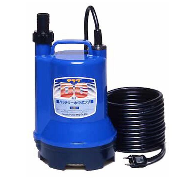 バッテリー 水中ポンプ S12D-80 DC12V 小型 清水 海水用 船舶用品 いけす 生簀 汚水用ポンプ 小型ポンプ 寺田ポンプ 【送料無料】