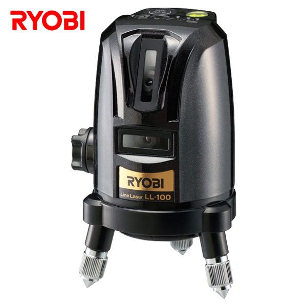 レーザー墨出器 LL-100 墨出し器 墨出機 墨出し機 測量用品 レーザー リョービ(RYOBI) 【送料無料】