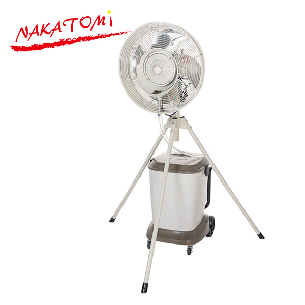 扇風機 遠心式 ミストファン MISF-45 冷風扇 ミスト扇風機 大型扇風機 工場扇 ミスト ファン ナカトミ(NAKATOMI) 【送料無料】