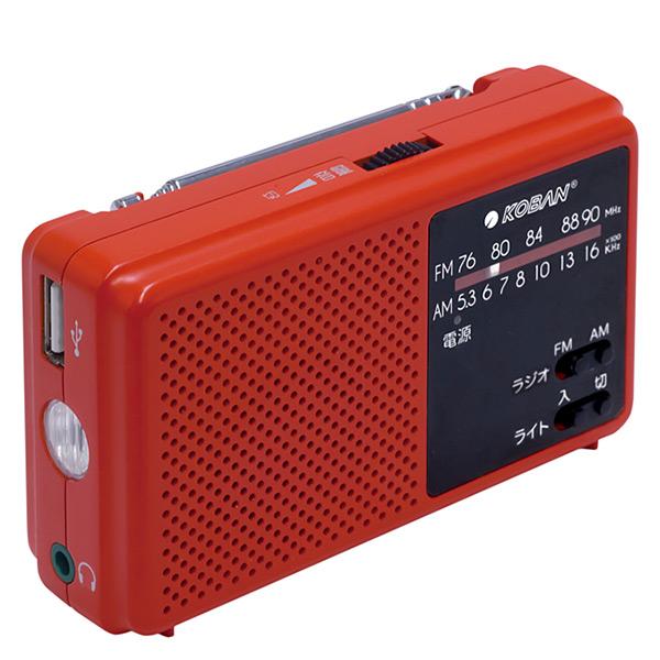 長期保存可能 防災袋に入れておけば安心 スマートフォン充電にも対応 送料無料 手回し充電 備蓄ラジオ ECO-5 直輸入品激安 AMラジオ 携帯充電 推奨 太知HD 手動充電 コーバン FMラジオ KOBAN 手巻き充電