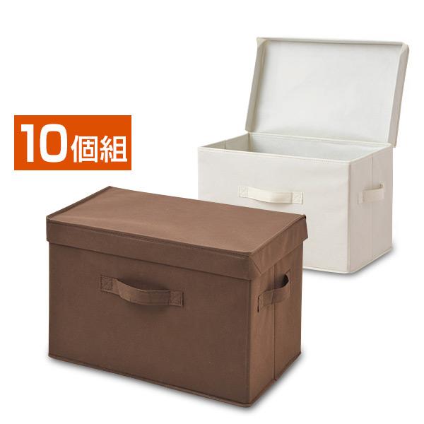 フタ付き収納ボックス 10個組 YTCF-2PF*5 収納ケース ラック ボックス おもちゃ箱 カラーボックス用 折りたたみ 山善 YAMAZEN【送料無料】