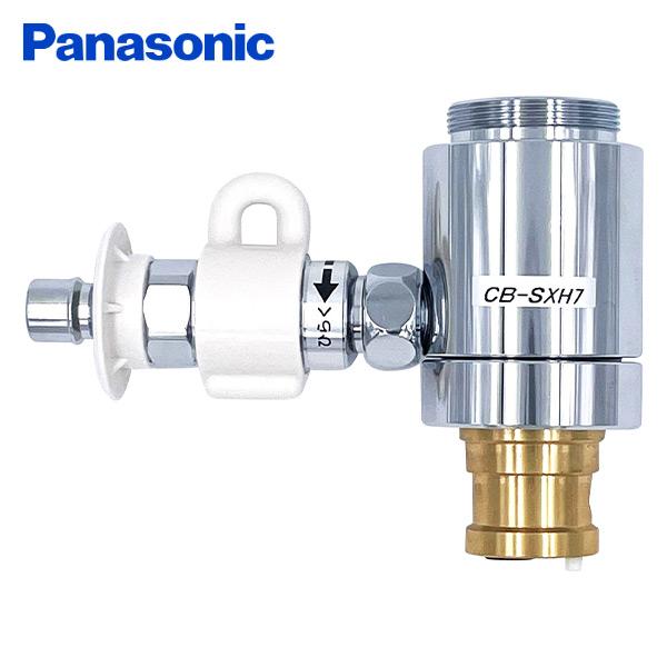 食器洗い乾燥機用分岐栓 大決算セール 分岐栓 水栓 送料無料 CB-SXH7 信用 ナショナル Panasonic National パナソニック