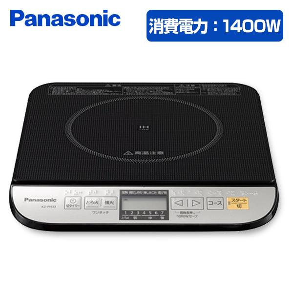 卓上IH調理器 KZ-PH33-K ブラック IHクッキングヒーター IHヒーター IH調理家電 IH調理機 パナソニック(Panasonic) 【送料無料】
