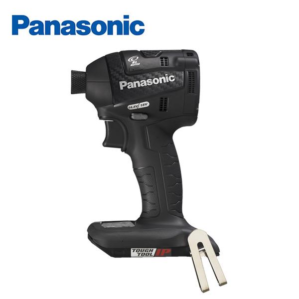 充電式インパクトドライバー (本体のみ) EZ75A7X-B ブラック 充電ドライバー 電動ドライバー 充電インパクトドライバー パナソニック(Panasonic) 【送料無料】