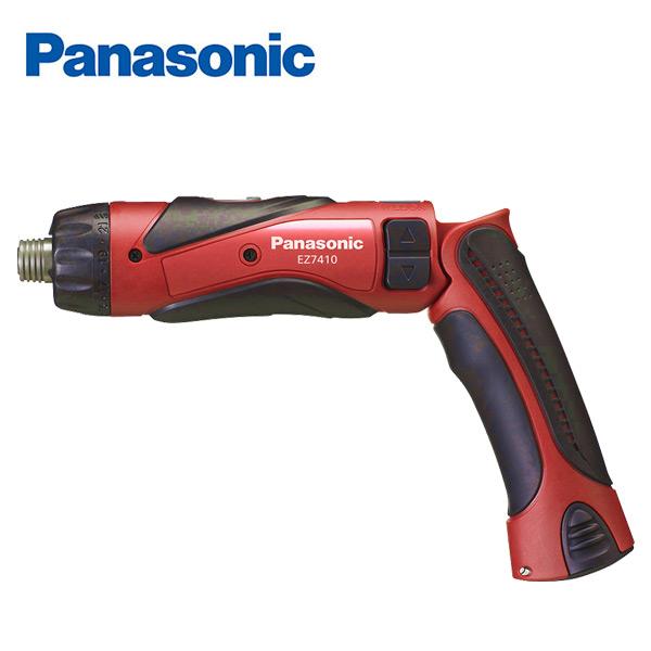 パナソニック(Panasonic) 充電式 スティックドリルドライバー 3.6V(電池パック2個、充電器、ケースセット) EZ7410LA2SR1 レッド 電動ドライバー 電動ドリル 充電式ドライバー 【送料無料】【あす楽】