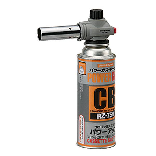 テレビで話題 限定品 新富士バーナー パワートーチ 送料無料 ボンベRZ-760付 RZ-720E 溶接工具 調理器具 アウトドア ガスバーナー ガストーチ 着火