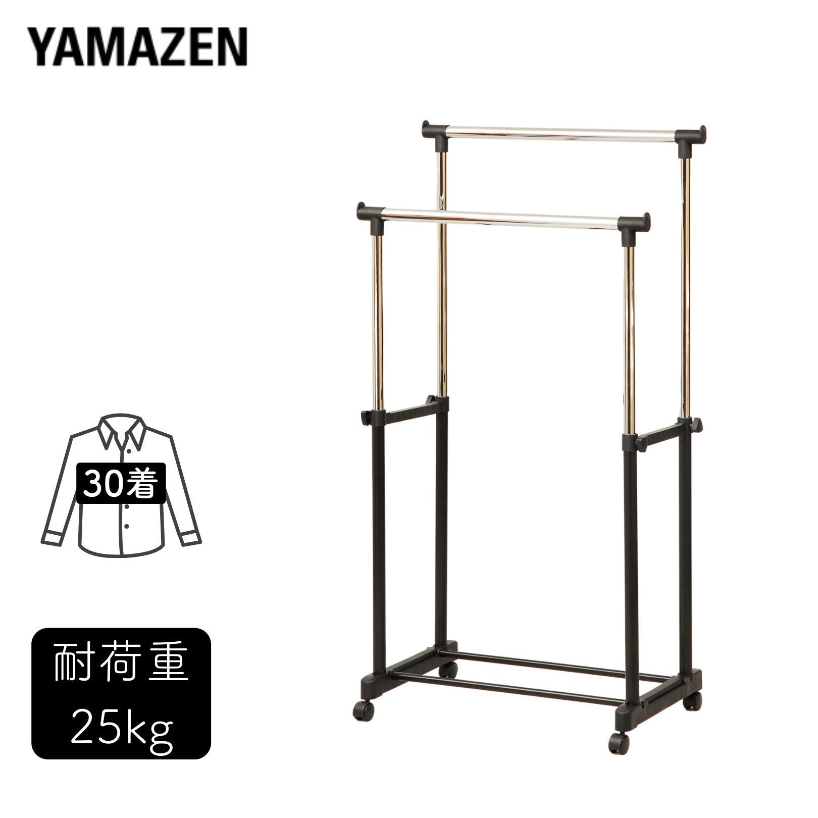 E Kurashi Take Bh W Two Steps With The Hanger Rack Double Caster Pipe Closet Yamazen Rakuten Global Market