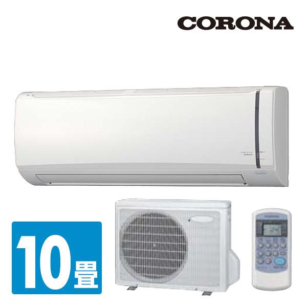 冷房専用 エアコン (おもに10畳用) 室内機室外機セット RC-V2817R(W)/RO-V2817R エアコン 新冷媒R32 冷房 エアコン 新冷媒R32 (おもに10畳用) ルームエアコン コロナ(CORONA)【送料無料】, エチゼンチョウ:f5953b22 --- officewill.xsrv.jp