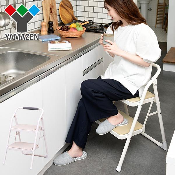 Folding Step Chair Two Steps Wcs 2 Iv Ivory Kitchen Stepladder Fashion Yamazen