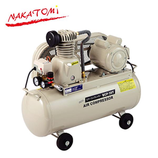 エアーコンプレッサー 100V BCP-39T エアコンプレッサー 空気入れ エア工具 ベルト式 ナカトミ(NAKATOMI) 【送料無料】