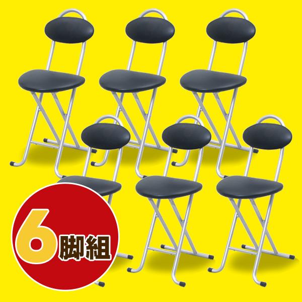 折りたたみチェア YZX-35(SB)*6 ブラック お得な6脚セット パイプチェア パイプ椅子 折りたたみ椅子 山善 YAMAZEN【送料無料】