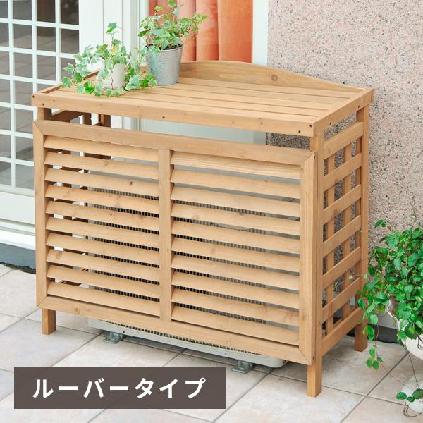 Air Conditioner Cover Outdoor Unit