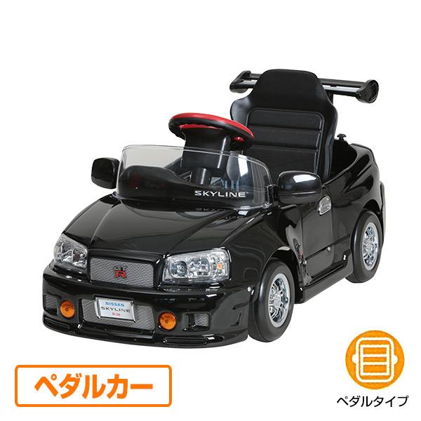 乗用玩具 スカイライン GT-R R34型 (ペダルカー)対象年齢2-4歳 R-34N ブラック 乗用玩具 車 自動車 こども 子供 くるま クリスマス 誕生日 乗り物 のりもの ミズタニ(A-KIDS) 【送料無料】