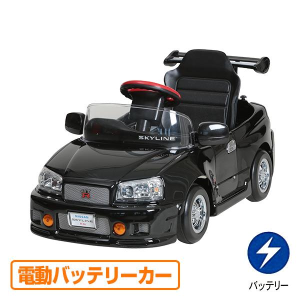 ミズタニ(A-KIDS) 電動乗用玩具 スカイライン GT-R R34型 (電動バッテリーカー)対象年齢2-5歳 R-34B ブラック 乗用玩具 車 自動車 こども 子供 くるま クリスマス 誕生日 電動カー 【送料無料】