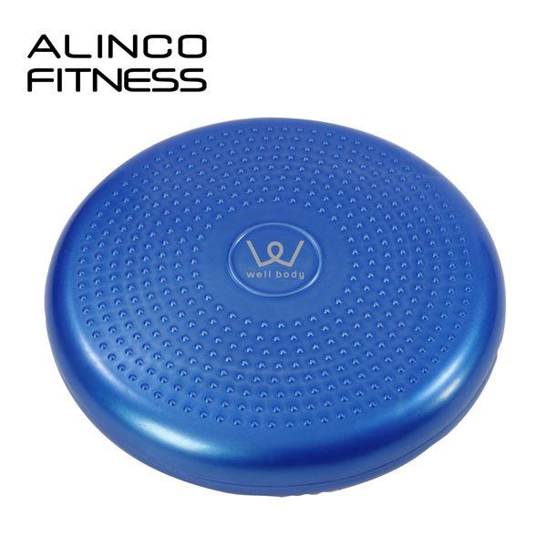 クッションに座って乗って楽々エクササイズ 送料無料 国際ブランド エクササイズクッション EXG027A バランスボール 人気急上昇 ヨガボール バランス運動 在宅 アルインコ 運動不足解消 ストレッチ運動 ALINCO