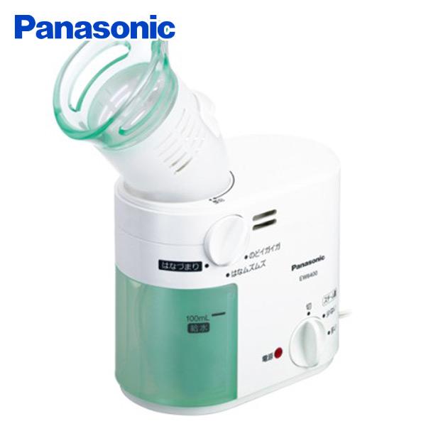 スチーム吸入器 EW6400P-W パナソニック(Panasonic) 【送料無料】