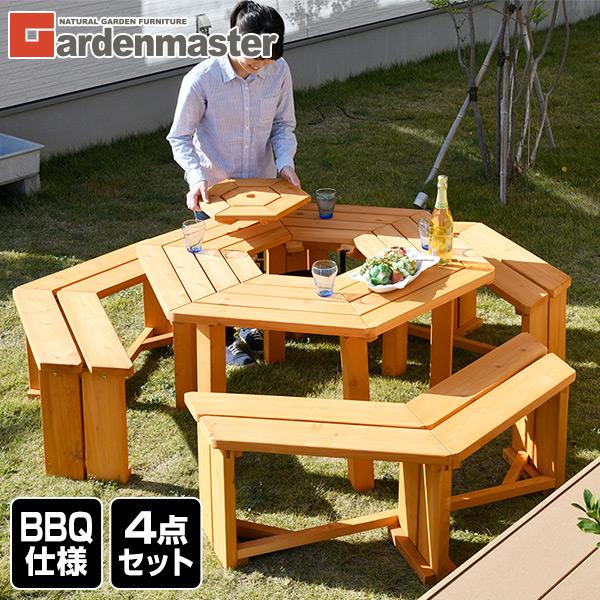 ガーデン テーブル セット BBQ仕様 4点セット HXT-135SBR2 ガーデンテーブル4点セット ガーデンテーブル&ベンチ4点セット お庭 おしゃれ 山善 YAMAZEN【送料無料】