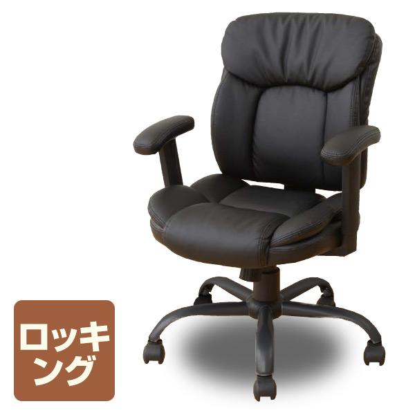 レザーチェア MPM-53(BK) ブラック オフィスチェア パソコンチェア 椅子 イス ワークチェア デスクチェア 山善 YAMAZEN【送料無料】