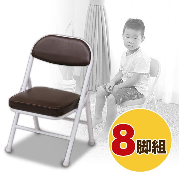 ミニチェアー YS-10MINI(BR)お得な8脚セット ブラウン パイプチェア 折りたたみチェア 折り畳み 折畳 折畳み 椅子 イス いす チェアー 山善 YAMAZEN【送料無料】