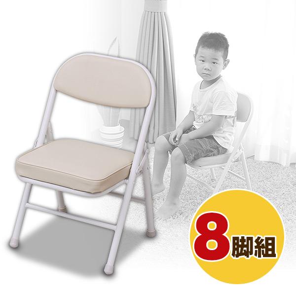 ミニチェアー YS-10MINI(IV)お得な8脚セット アイボリー パイプチェア 折りたたみチェア 折り畳み 折畳 折畳み 椅子 イス いす チェアー 山善 YAMAZEN【送料無料】【あす楽】