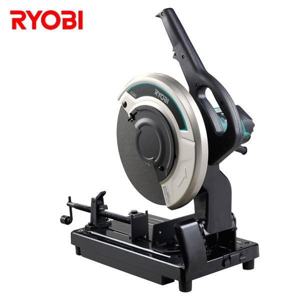 高速切断機 305×25.4mm C-3051 切断機 小型切断機 丸鋸 丸のこ 切断器 リョービ(RYOBI) 【送料無料】