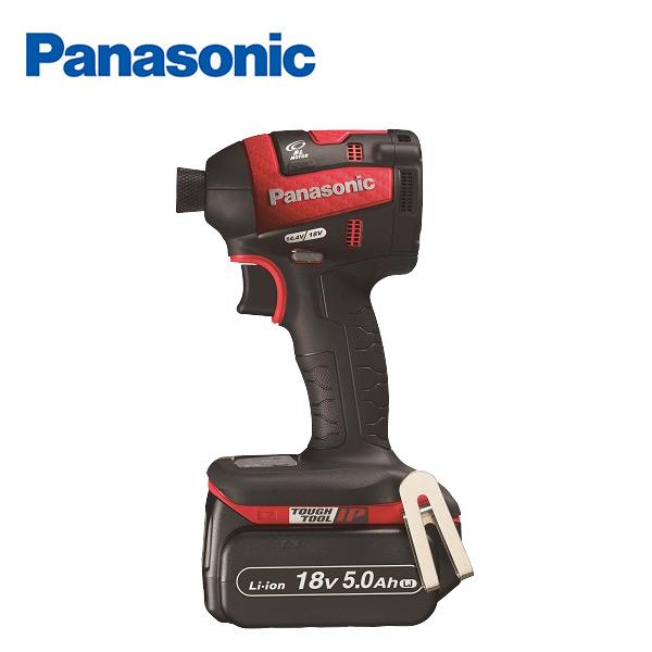 充電インパクトドライバー 18V 5.0Ah EZ75A7LJ2G-R レッド 充電ドライバー 電動ドライバー 充電式インパクトドライバー パナソニック(Panasonic) 【送料無料】
