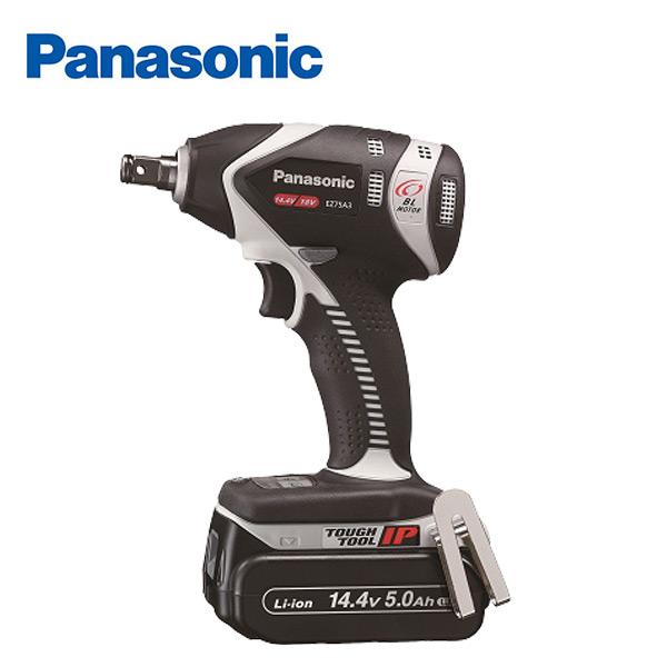 充電インパクトレンチ 14.4V 5.0Ah EZ75A3LJ2F-H 工具 充電式インパクトレンチ 電動レンチ パナソニック(Panasonic) 【送料無料】