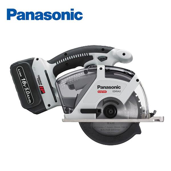 充電パワーカッター 18V 5.0Ah EZ45A2LJ2G-H 電動のこぎり 電動ノコギリ 木工用 のこぎり ノコギリ 鋸 切断 木材 パナソニック(Panasonic) 【送料無料】