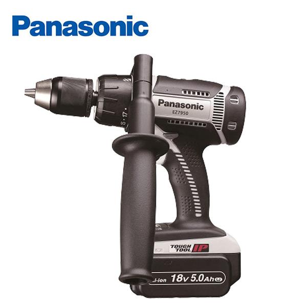 充電振動ドリル&ドライバー 18V 5.0Ah EZ7950LJ2S-H 電動ドライバー 電動ドリル 充電式ドライバー パナソニック(Panasonic) 【送料無料】