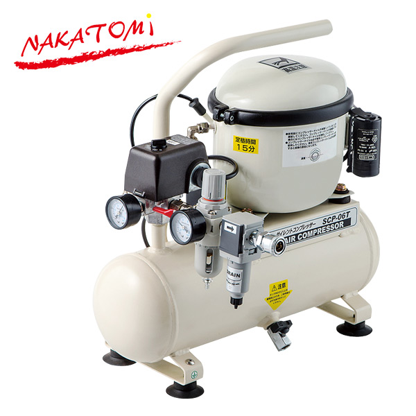 ナカトミ(NAKATOMI) サイレントコンプレッサー 6L SCP-06T コンプレッサー コンプレッサ エアー工具 エアーツール 静音 エアーコンプレッサー 【送料無料】
