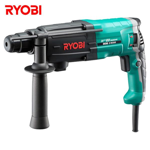 ハンマドリル ハンマードリル ED-2630VR ハンマードリル 電動ハンマードリル 電動工具 油圧工具 リョービ(RYOBI) 【送料無料】