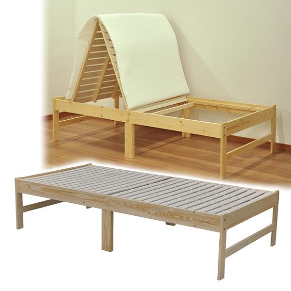 布団も干せる 高床式すのこベッド 送料無料 掃除ラクラク 特価 木製すのこベッド シングルパイン材 布団も使える木製ベッド SKBD-001 ナチュラル すのこベッド すのこベット シングルベッド すのこ シングル ベッド 布団干し エイアイエス 木製 AIS 5%OFF 部屋干し