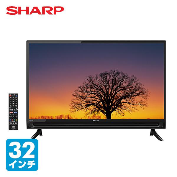 アクオス(AQUOS) 32V型 ハイビジョン液晶テレビ 外付けHDD対応 2画面機能(TV+外部入力)搭載 2T-C32AC1 32型 32インチ 外付けハードディスク HDD 録画 TV 低反射パネル シャープ(SHARP) 【送料無料】【あす楽】