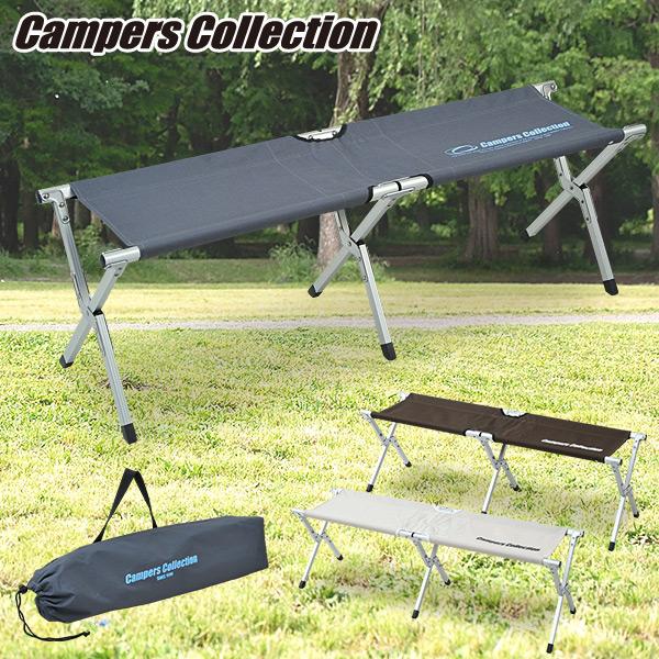 キャンプに持っていきたい折りたたみベンチ!軽量で持ち運びやすいおすすめは?