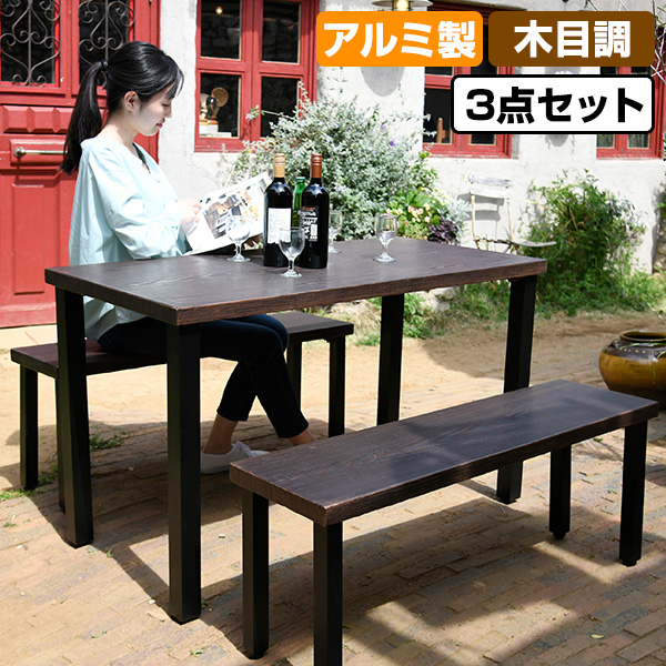 Incredible Woodgraining Kadt 120 Kadb 100 2 Fashion Garden Table Bench Garden Table Set Yamazen Yamazen Garden Master 0804P Made Of Garden Table Set Three Ocoug Best Dining Table And Chair Ideas Images Ocougorg