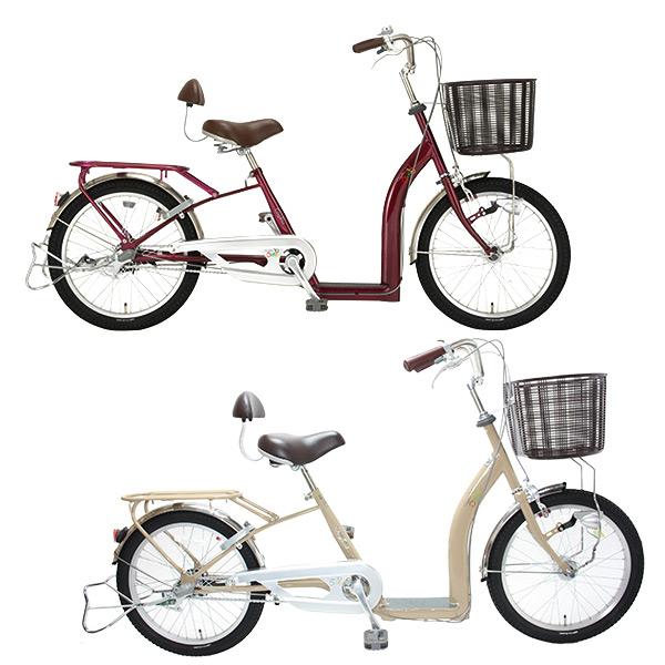 こげーる 20型 シニア向けサイクル自転車 漕ぎやすい 9010/9011 自転車 シティサイクル ママチャリ シニア お年寄り おしゃれ サギサカ(SAGISAKA) 【送料無料】