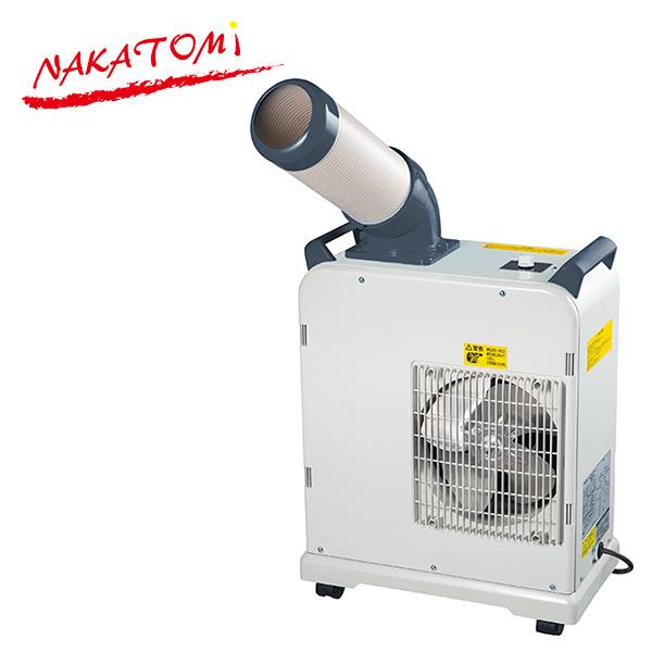 ミニスポットエアコン (単相100V) キャスター付き SAC-800N ネイビー 小型 スポットクーラー 冷風機 業務用 エアコン 床置型 ナカトミ(NAKATOMI) 【あす楽】