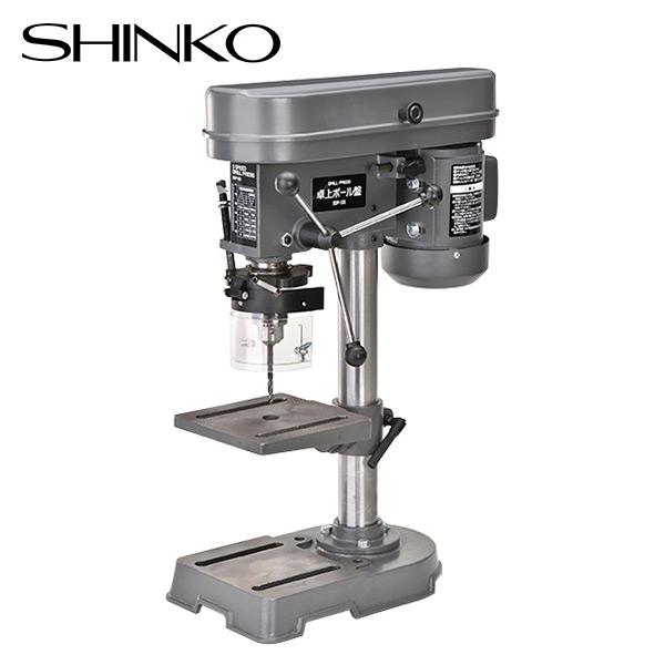 卓上ボール盤 木工24mm 鉄工13mm SDP-13E シルバー 小型加工機械 電熱器具 ボール盤 電動機械 新興製作所 【送料無料】