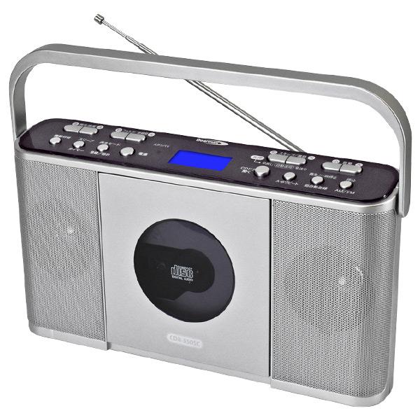 聴きたい速度で楽しくおけいこ!速聴き/遅聴きCD再生 送料無料  速聴き/遅聴き CDラジオ マナビィ(Manavy) AC電源/乾電池 2WAY CDR-550SC CDプレーヤー ラジオ AM FM 語学学習 コンパクト 乾電池 屋外 CDラジオ 英会話 クマザキエイム 【送料無料】