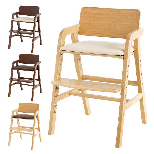 キトコ キッズダイニングチェア 正規品 いす 椅子 キッズ おしゃれ ハイチェア 大人まで 大和屋 【送料無料】