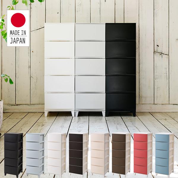 中が透けずすっきり 開け閉めラクラク 収納チェスト 送料無料 当店一番人気 リビング チェスト 年間定番 5段 幅34ルームス スリム プラスチック ケース 日本製 SANKA 引き出し 衣装ケース ボックス 収納 サンカ